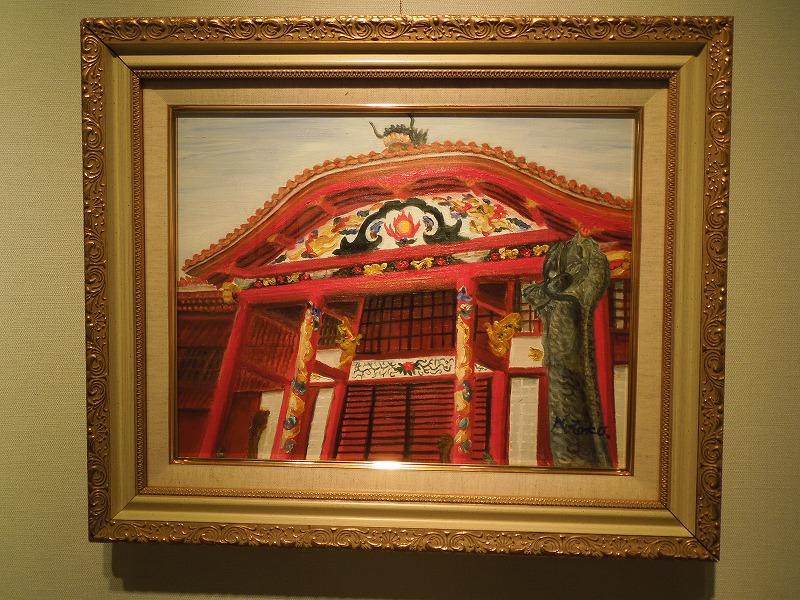 大阪府豊中市で絵画造形教室ならアトリエえのぐばこ (203)