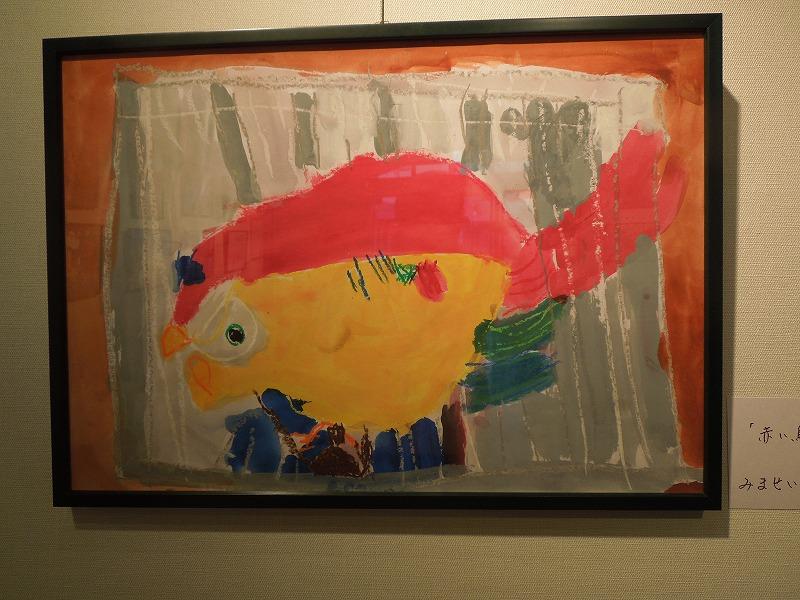 大阪府豊中市で絵画造形教室ならアトリエえのぐばこ (139)