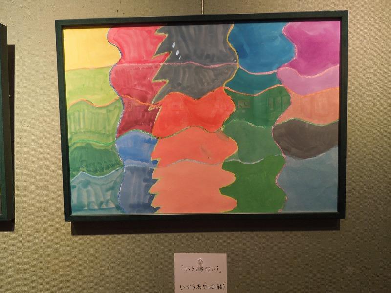 大阪府豊中市で絵画造形教室ならアトリエえのぐばこ (47)