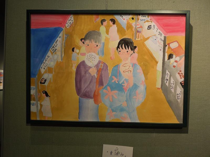 大阪府豊中市で絵画造形教室ならアトリエえのぐばこ (29)
