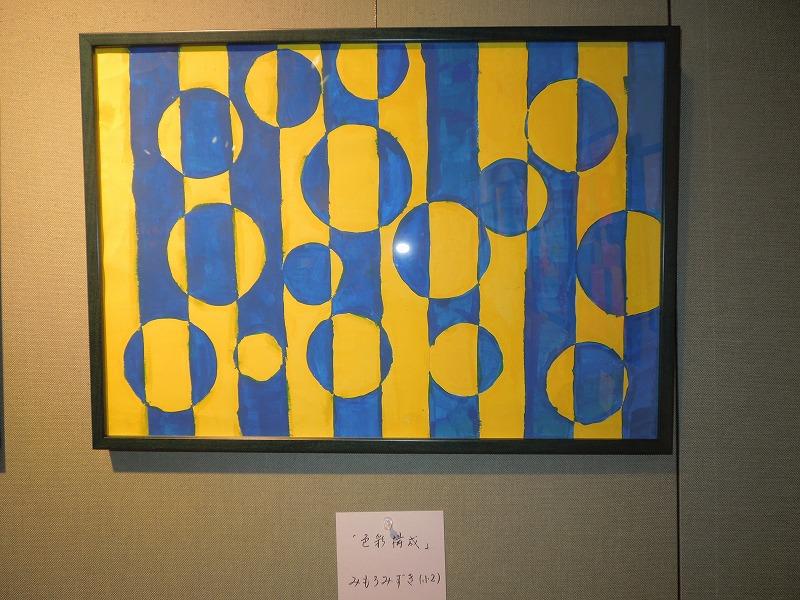 大阪府豊中市で絵画造形教室ならアトリエえのぐばこ (8)