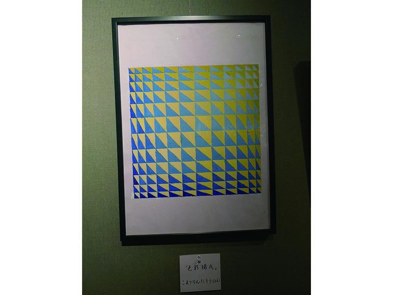 大阪府豊中市で絵画造形教室ならアトリエえのぐばこ15