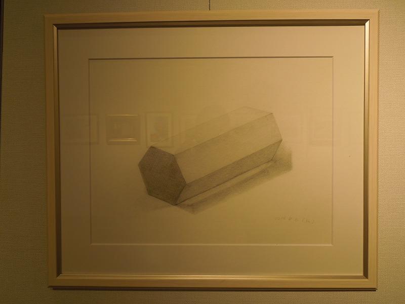 大阪府豊中市で絵画造形教室ならアトリエえのぐばこ (198)