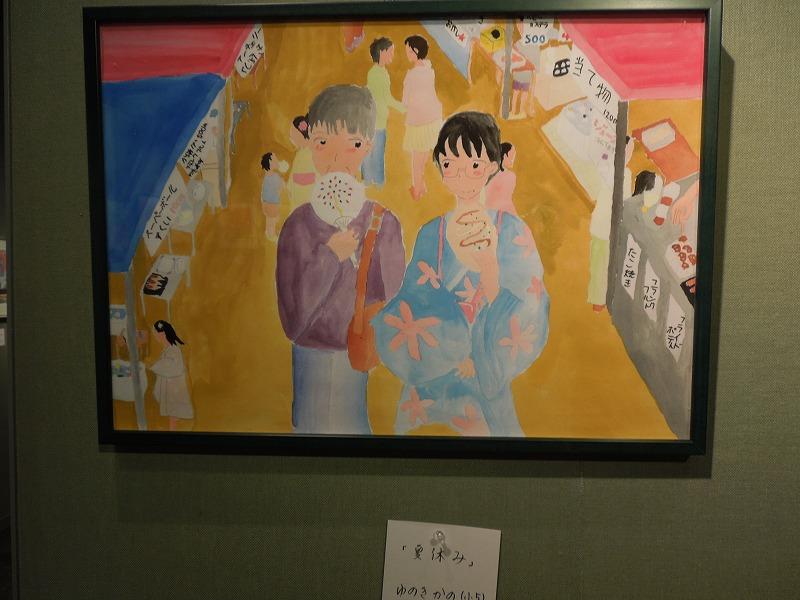 大阪府豊中市で絵画造形教室ならアトリエえのぐばこ (52)