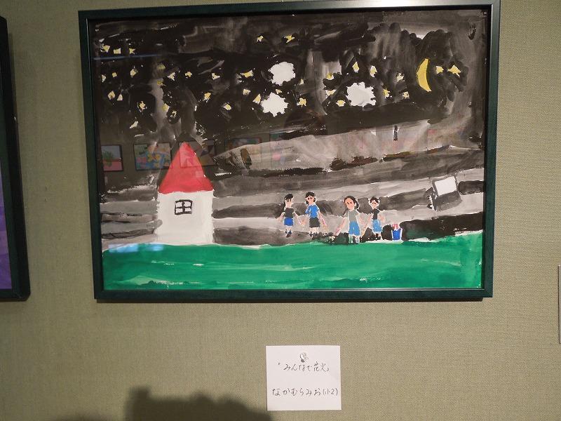 大阪府豊中市で絵画造形教室ならアトリエえのぐばこ (34)