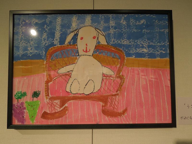 大阪府豊中市で絵画造形教室ならアトリエえのぐばこ (164)