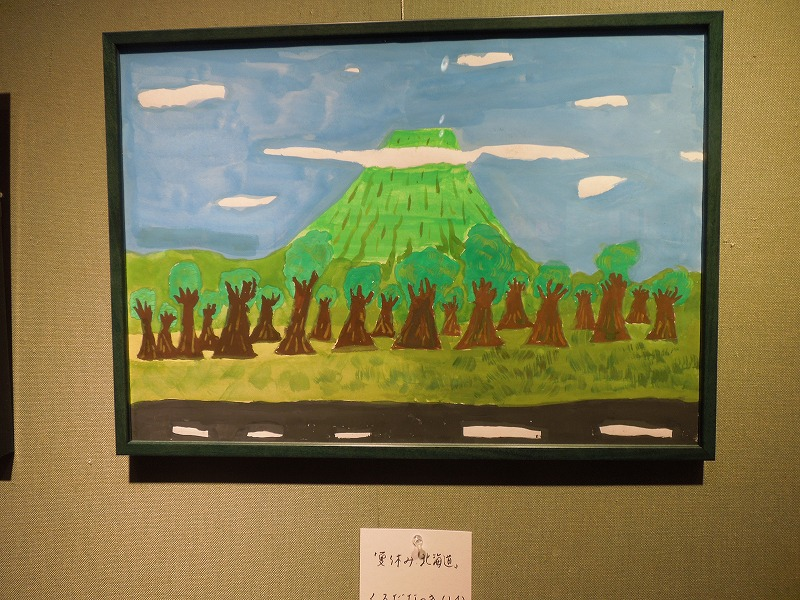 大阪府豊中市で絵画造形教室ならアトリエえのぐばこ (46)