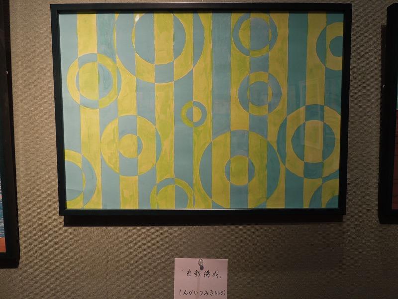 大阪府豊中市で絵画造形教室ならアトリエえのぐばこ (31)
