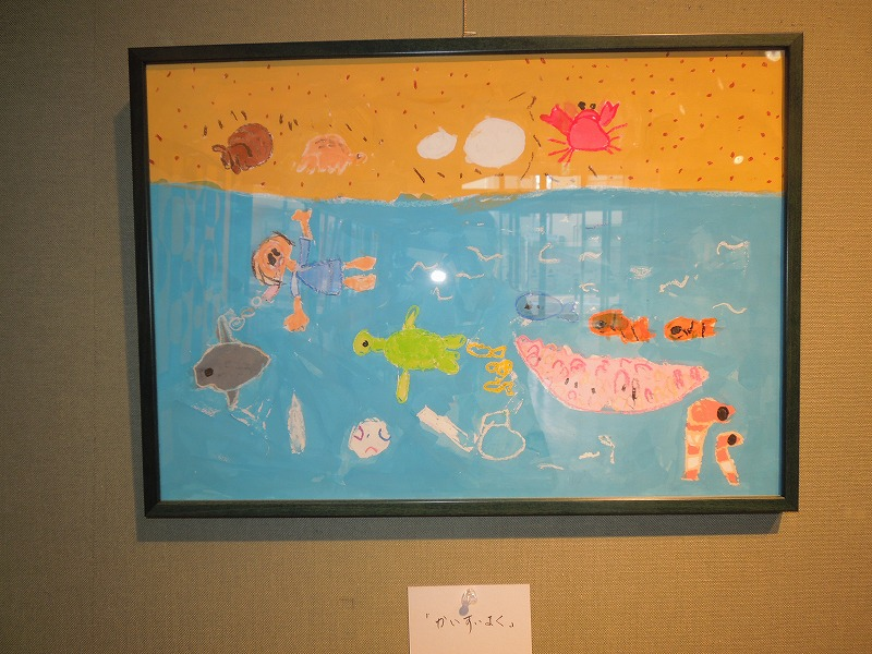 大阪府豊中市で絵画造形教室ならアトリエえのぐばこ (9)