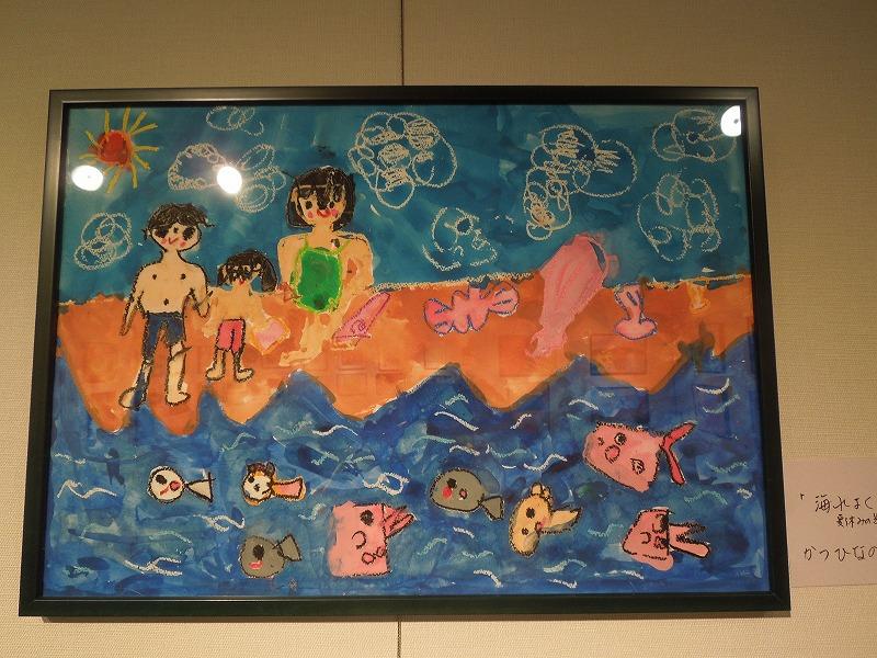 大阪府豊中市で絵画造形教室ならアトリエえのぐばこ (132)